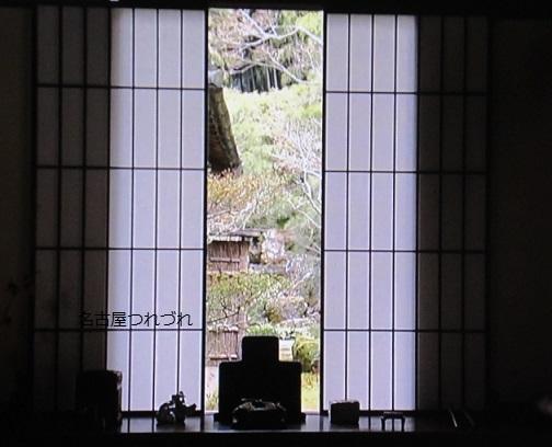 銀閣寺6四畳半
