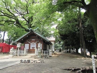 熊野三社2
