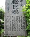 熊野三社3