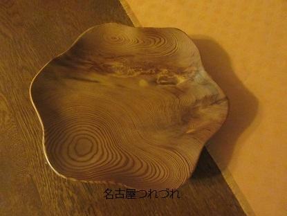 屋久杉の菓子器2