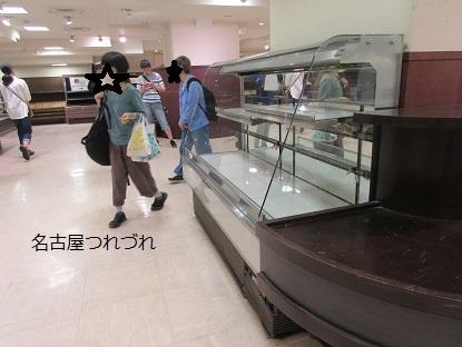 丸栄閉店2