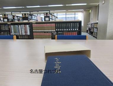 県公文書館2