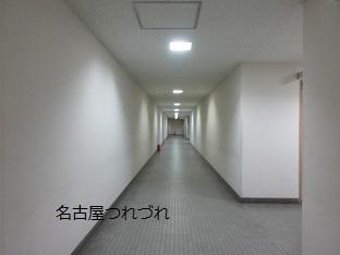 県公文書館7