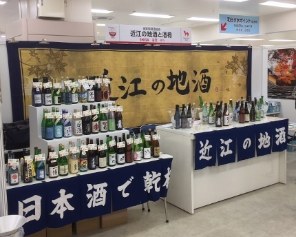 日本酒フェア20182