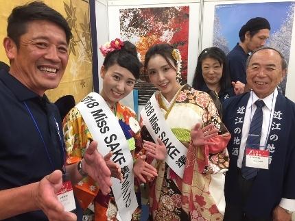 日本酒フェア20183