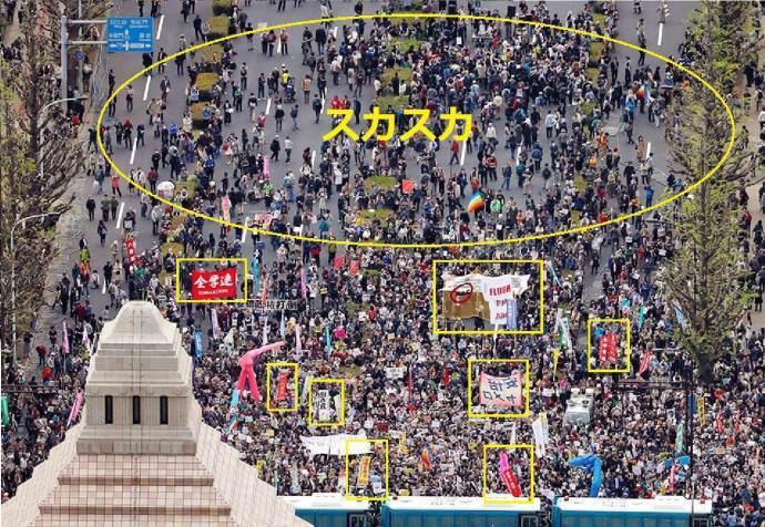 パヨチンが5万人と称する国会前デモは3400人2