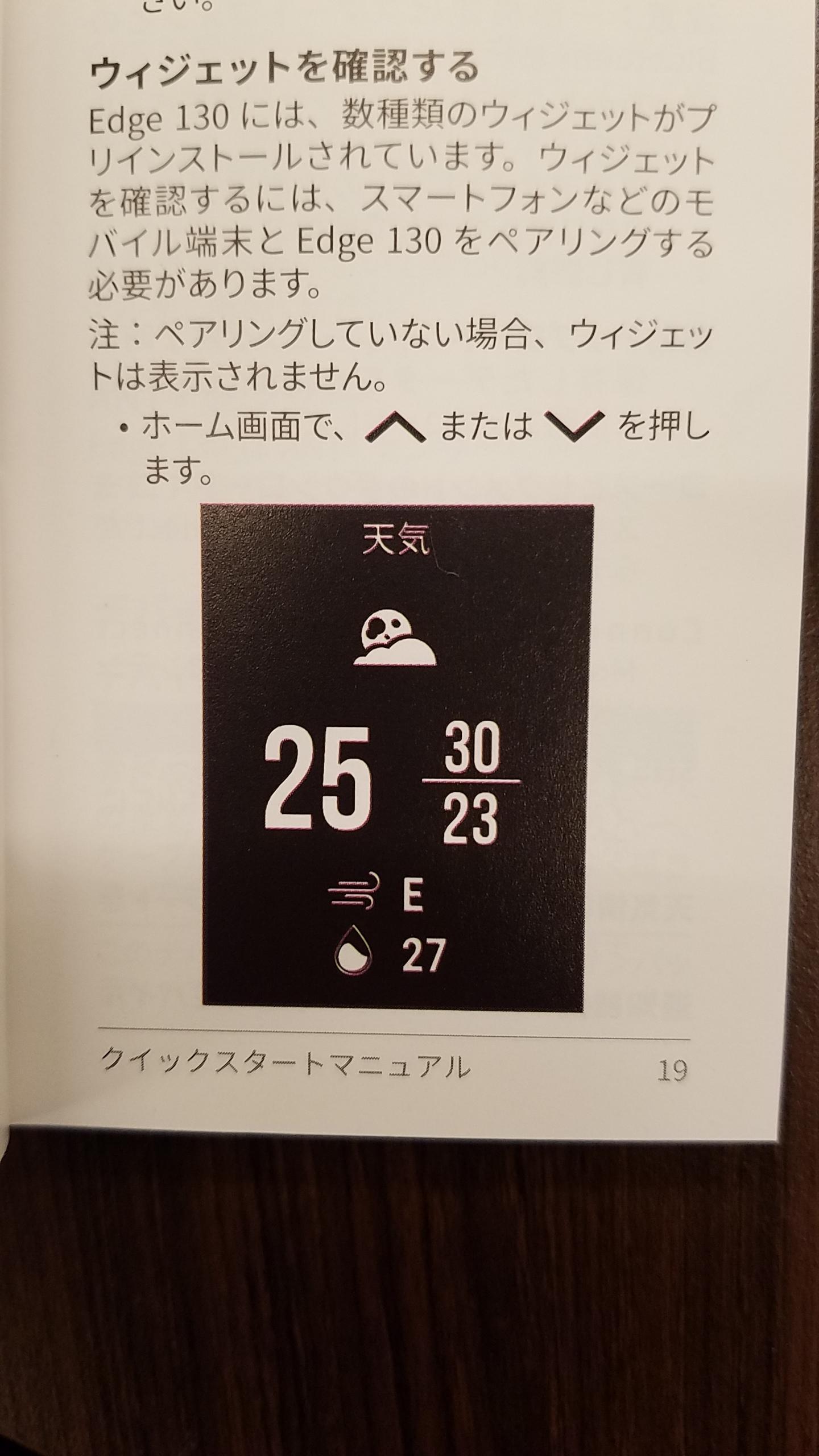 20180606_175941.jpg