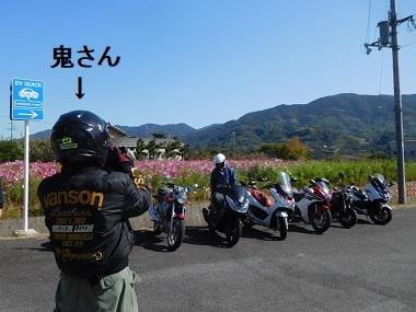 DSCN0189 18-10