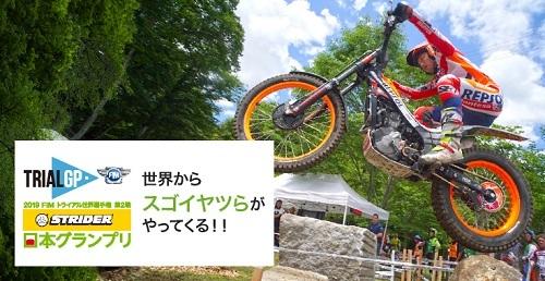 ttl_race_sp 19-3