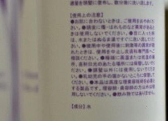 DSC_04201_01.jpg