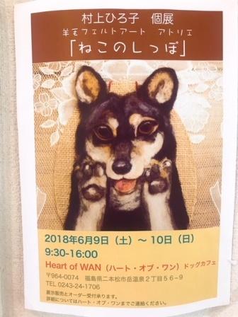 20180608youmou.jpg