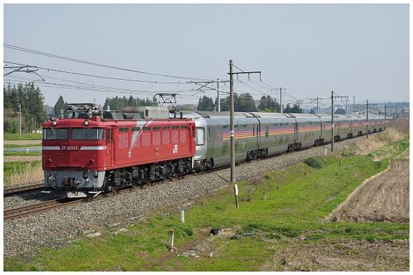 P4290051-2b2o.jpg
