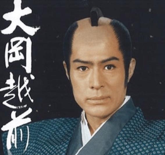 大岡越前の加藤剛さん