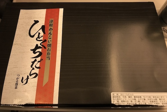 IMG_3174-11のコピー