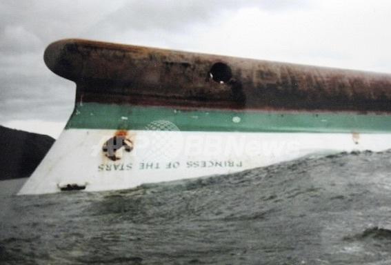 フィリピン中部シブヤン海沖で大型客船
