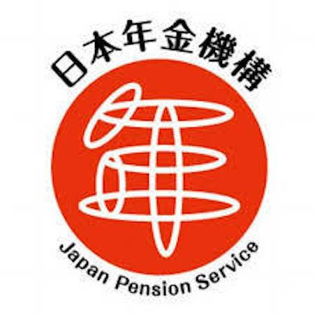 日本年金機構 ロゴ