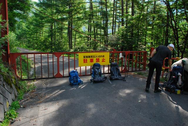 鳥倉林道ゲート