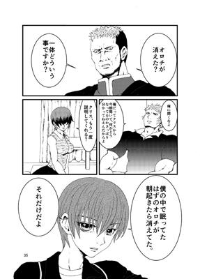 クリス本紹介③日記用