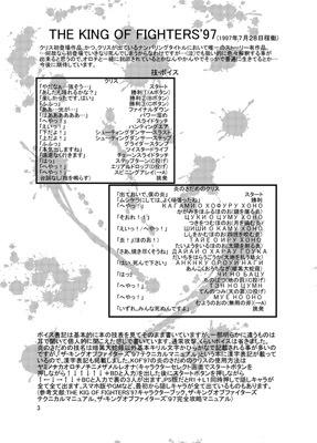 クリス本紹介①日記用