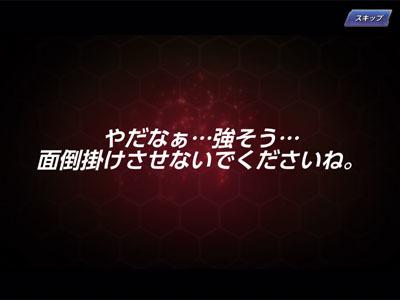 KOFAS日記用②