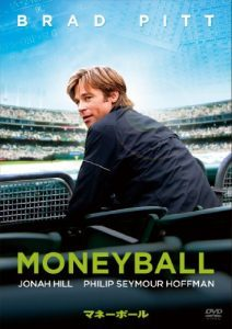 moneyball-212x300.jpg
