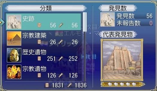 大航海時代 Online_2
