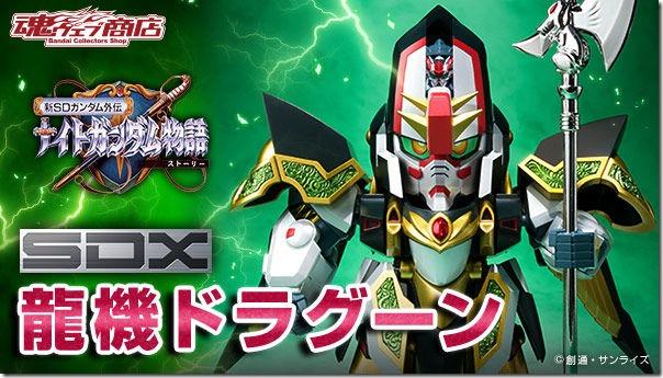 bnr_sdx_ryuki_dragoon_600x341
