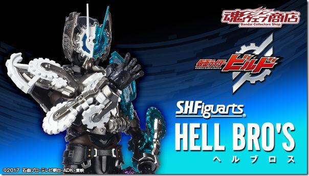 bnr_shf_hellbros_600x341