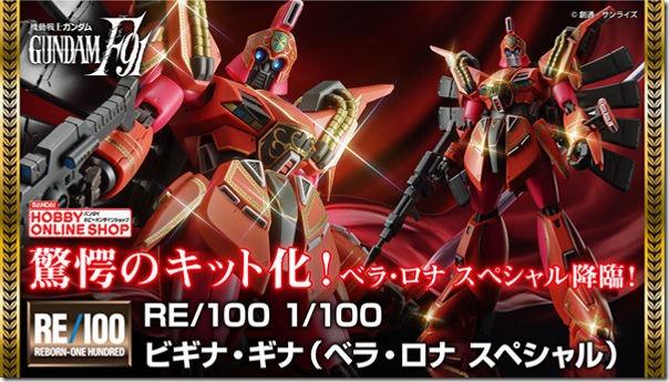 item1000127258