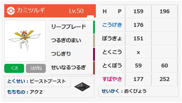 Screenshot-2018-5-20 ぽけっとふぁんくしょん!|PGLカード(テスト版)(6)