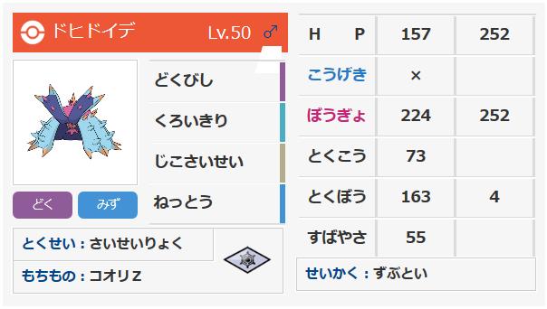 Screenshot_2018-07-17 ぽけっとふぁんくしょん!|PGLカード(テスト版)(6)