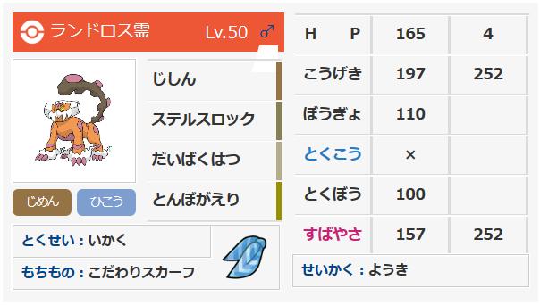 Screenshot_2018-07-17 ぽけっとふぁんくしょん!|PGLカード(テスト版)