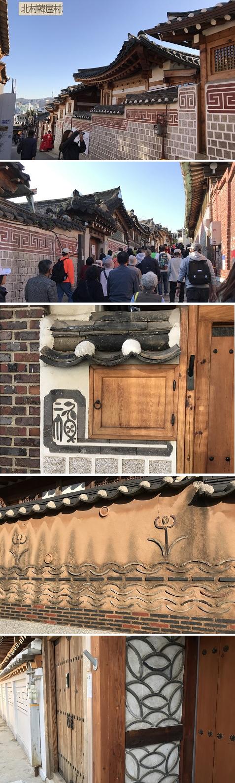 20180411北村韓屋村