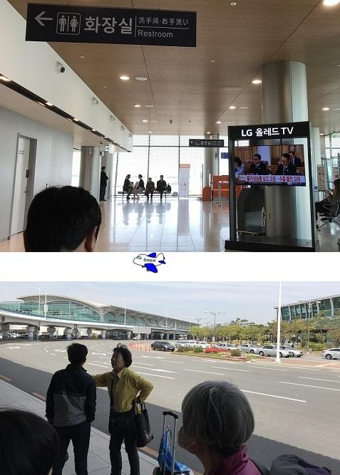 20180412金浦空港河野太郎外相