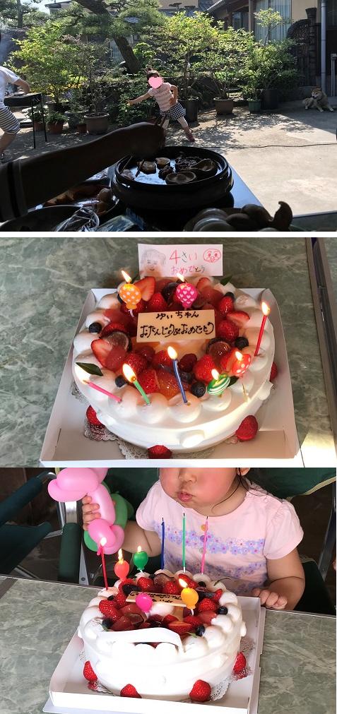 20180422誕生祝い2