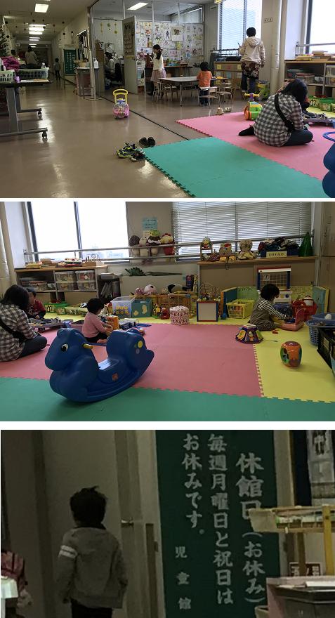 20171216学びらんど3F児童館