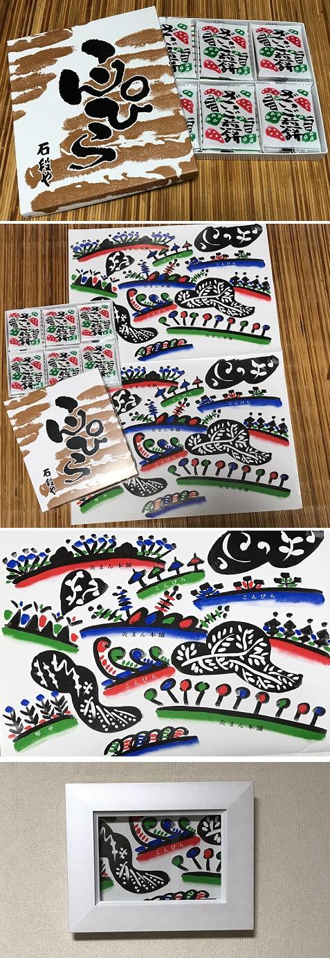 20180610包装紙