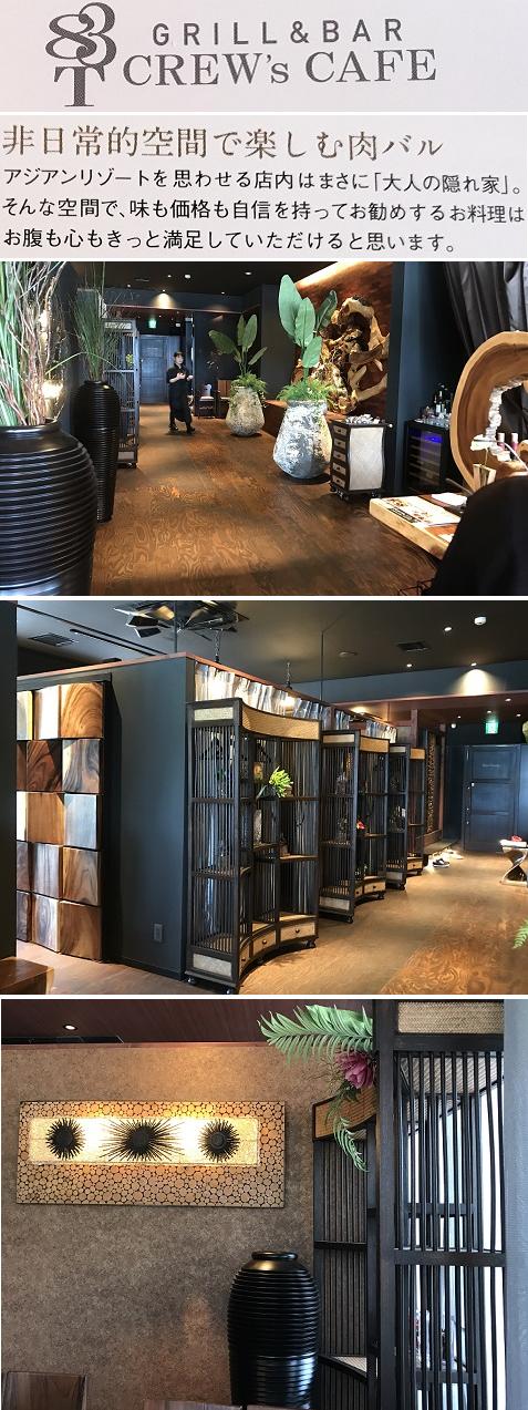20180624クルーズ カフェ1