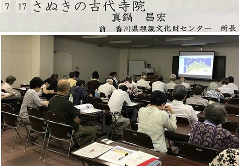 20180717蓬莱歴史研究会
