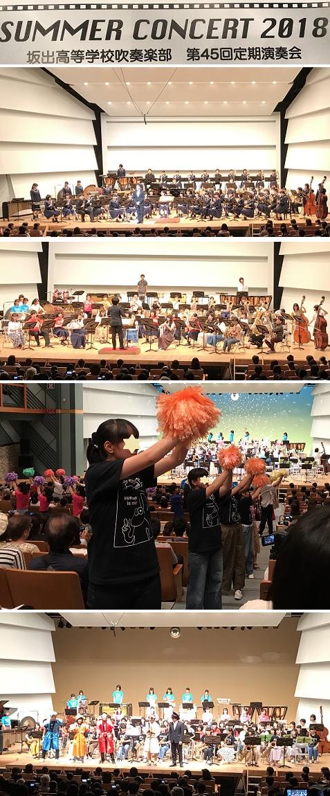 20180808坂出高校演奏会11
