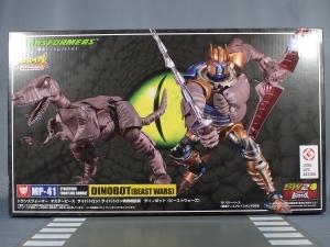 トランスフォーマー マスターピース MP-41 ダイノボット(ビーストウォーズ) ビーストモード~変身! (30)