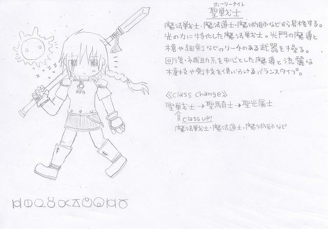 兵種夢想(68a)