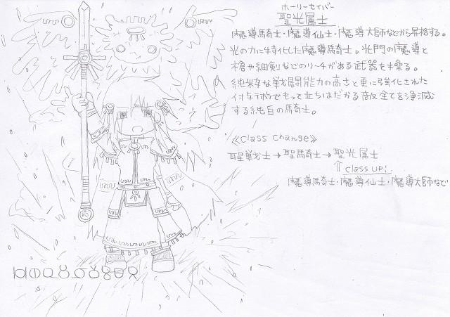 兵種夢想(68c)