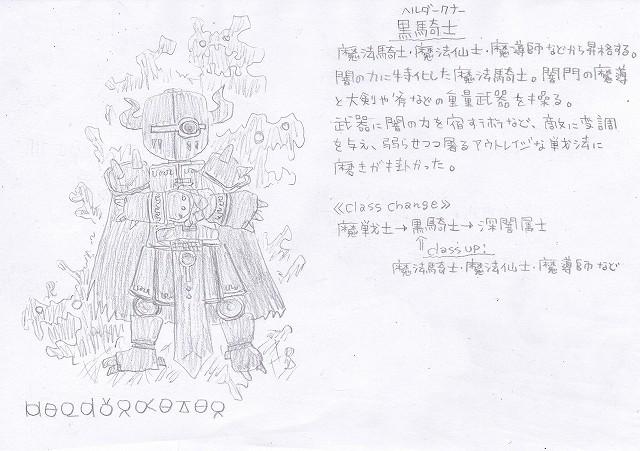 兵種夢想(69b)