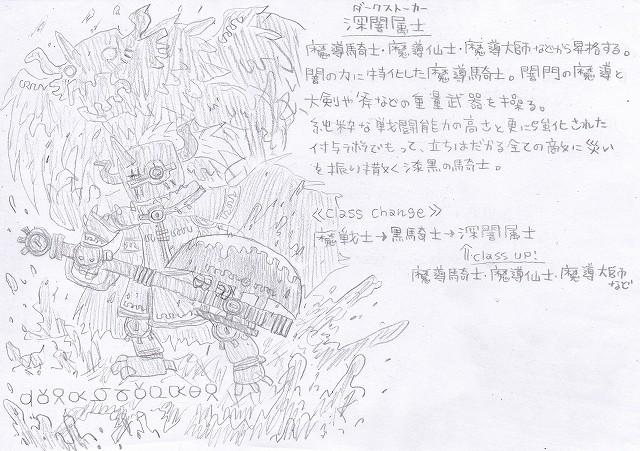 兵種夢想(69c)