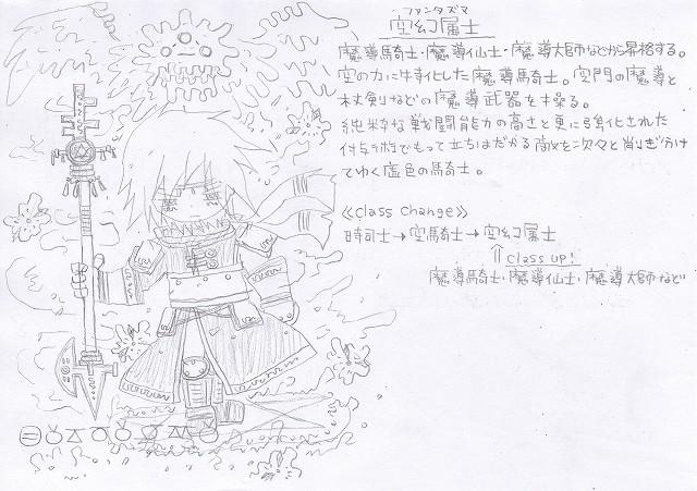兵種夢想(70c)