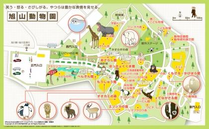 map-asahiyama02.jpg