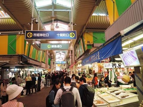 近江町市場④