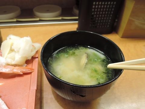 回転寿司大倉3