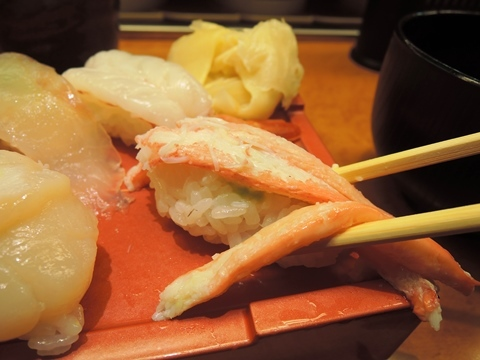 回転寿司大倉4